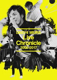 【国内盤DVD】三浦大知 / Live Chronicle 2005-2017〈2枚組〉[2枚組]【DM2017/12/27発売】