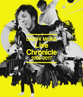 【送料無料】三浦大知 / Live Chronicle 2005-2017(ブルーレイ)【BM2017/12/27発売】