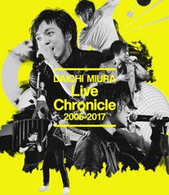 【国内盤ブルーレイ】三浦大知 / Live Chronicle 2005-2017【BM2017/12/27発売】
