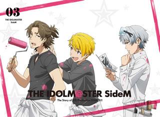 【送料無料】アイドルマスター SideM 3[DVD][初回出荷限定]【D2018/2/28発売】