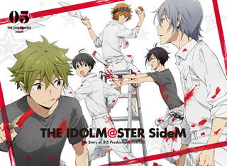 【送料無料】アイドルマスター SideM 5[DVD][初回出荷限定]【D2018/4/25発売】
