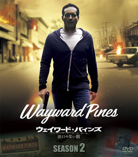 ウェイワード・パインズ 出口のない街 シーズン2 SEASONSコンパクト・ボックス[DVD][5枚組]【D2018/1/6発売】
