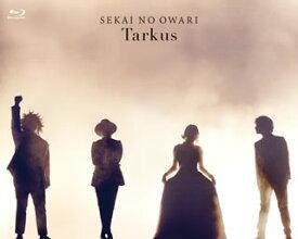 【国内盤ブルーレイ】SEKAI NO OWARI / Tarkus【BM2018/3/7発売】