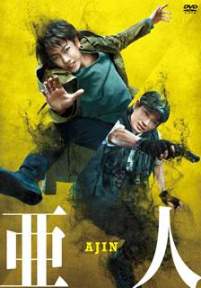 【メール便送料無料】/ ?DVD]【D2018/4/18発売】