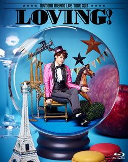 【送料無料】宮野真守 / MAMORU MIYANO LIVE TOUR 2017〜LOVING!〜〈2枚組〉(ブルーレイ)[2枚組]【BM2018/3/21発売】
