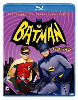 【送料無料】バットマン TV シーズン1-3 ブルーレイ全巻セット(ブルーレイ)[12枚組]【B2018/3/21発売】