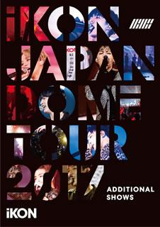 【送料無料】iKON / iKON JAPAN DOME TOUR 2017 ADDITIONAL SHOWS(ブルーレイ)【BM2018/3/7発売】