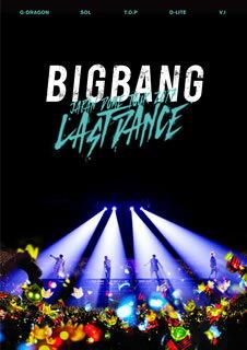 【送料無料】BIGBANG / BIGBANG JAPAN DOME TOUR 2017-LAST DANCE-〈2枚組〉(ブルーレイ)[2枚組]【BM2018/3/14発売】