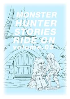 【送料無料】モンスターハンター ストーリーズ RIDE ON DVD BOX Vol.5[DVD][6枚組]【D2018/6/13発売】
