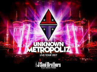 """【送料無料】三代目 J Soul Brothers from EXILE TRIBE / 三代目 J Soul Brothers LIVE TOUR 2017""""UNKNOWN METROPOLIZ""""〈3枚組〉(ブルーレイ)[3枚組]【BM2018/3/21発売】"""