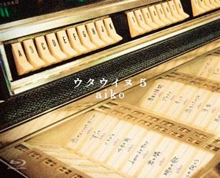 【送料無料】aiko / ウタウイヌ5(ブルーレイ)【BM2018/3/14発売】