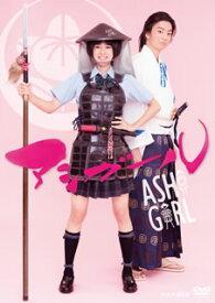 【国内盤DVD】アシガール DVD BOX[3枚組]【D2018/6/2発売】