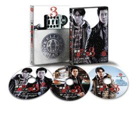 【国内盤DVD】【送料無料】探偵はBARにいる3 ボーナスパック[3枚組]【D2018/6/13発売】
