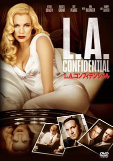 【メール便送料無料】L.A.コンフィデンシャル[DVD]【D2018/6/6発売】