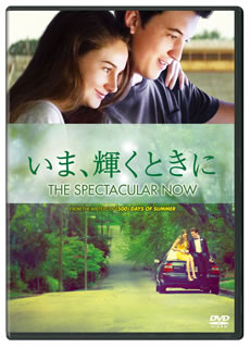 【メール便送料無料】いま,輝くときに[DVD]【D2018/6/20発売】