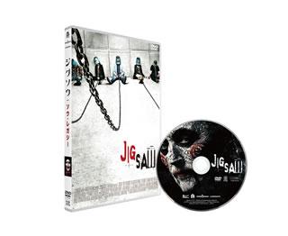 【メール便送料無料】ジグソウ:ソウ・レガシー[DVD]【D2018/6/13発売】