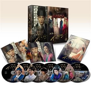 【送料無料】仮面の王 イ・ソン DVD-BOXI[DVD][6枚組]【D2018/8/17発売】