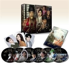 【送料無料】仮面の王 イ・ソン DVD-BOXII[DVD][6枚組] 【D2018/9/19発売】