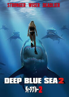深藍2[DVD]