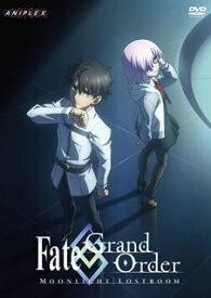 【国内盤DVD】【ネコポス送料無料】Fate / Grand Order-MOONLIGHT / LOSTROOM-【D2018/12/26発売】