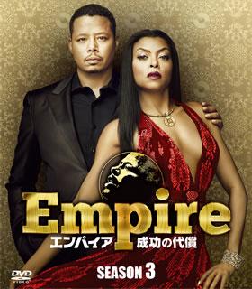 Empire エンパイア 成功の代償 シーズン3 SEASONSコンパクト・ボックス[DVD][9枚組]【D2018/12/5発売】
