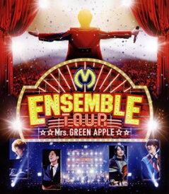 【国内盤ブルーレイ】 【送料無料】Mrs.GREEN APPLE / ENSEMBLE TOUR〜ソワレ・ドゥ・ラ・ブリュ〜〈2枚組〉[2枚組]【BM2019/1/9発売】