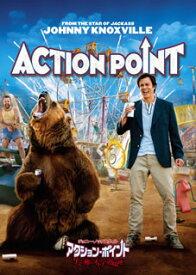 【国内盤DVD】ジョニー・ノックスヴィル アクション・ポイント ゲスの極みオトナの遊園地【D2019/4/10発売】