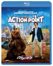 【国内盤ブルーレイ】ジョニー・ノックスヴィル アクション・ポイント ゲスの極みオトナの遊園地【B2019/4/10発売】