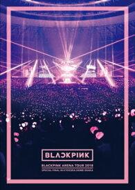 """【国内盤ブルーレイ】 【送料無料】BLACKPINK / ARENA TOUR 2018""""SPECIAL FINAL IN KYOCERA DOME OSAKA""""【BM2019/3/22発売】"""