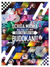 【国内盤ブルーレイ】内田真礼 / UCHIDA MAAYA New Year LIVE 2019「take you take me BUDOKAN!!」【BM2019/5/22発売】