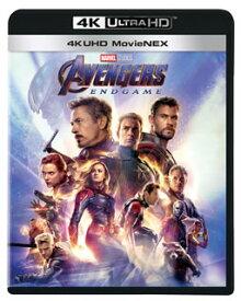 【国内盤DVD】アベンジャーズ エンドゲーム 4K UHD MovieNEX[3枚組]【D2019/9/4発売】