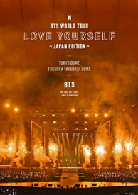 【国内盤ブルーレイ】BTS / BTS WORLD TOUR'LOVE YOURSELF'〜JAPAN EDITION〜〈2枚組〉(ブルーレイ)[2枚組]【BM2019/10/9発売】