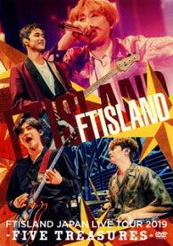 【国内盤DVD】FTISLAND / JAPAN LIVE TOUR 2019-FIVE TREASURES-at WORLD HALL【DM2019/12/11発売】