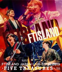 【国内盤ブルーレイ】FTISLAND / JAPAN LIVE TOUR 2019-FIVE TREASURES-at WORLD HALL【BM2019/12/11発売】