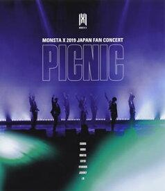【国内盤ブルーレイ】【送料無料】MONSTA X / MONSTA X,JAPAN FAN CONCERT 2019【PICNIC】(ブルーレイ)【BM2019/11/20発売】