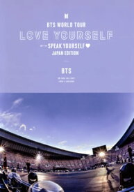 【国内盤ブルーレイ】BTS / BTS WORLD TOUR'LOVE YOURSELF:SPEAK YOURSELF'-JAPAN EDITION〈2枚組〉[2枚組]【BM2020/4/15発売】