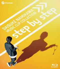 【国内盤ブルーレイ】浪川大輔 / MUSIC CLIP COLLECTION(ブルーレイ)【B2020/9/2発売】