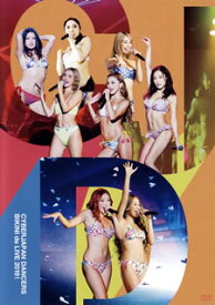 【国内盤DVD】CYBERJAPAN DANCERS / BIKINI de LIVE 2019!Photobook盤〈初回限定盤〉 [初回出荷限定]【DM2020/4/22発売】