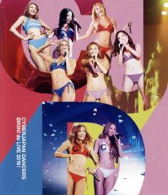 【国内盤ブルーレイ】CYBERJAPAN DANCERS / BIKINI de LIVE 2019!メイキング映像盤〈初回限定盤〉 [初回出荷限定]【BM2020/4/22発売】