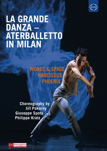 【メール便送料無料】ATERBALLETTO / LA GRANDE DANZA: ATERBALLETTO IN MILAN (輸入盤ブルーレイ)【BM2017/9/22発売】