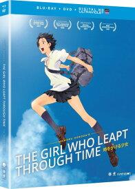 【輸入盤ブルーレイ】GIRL WHO LEAPT THROUGH TIME (3PC) (W/DVD) (アニメ)【B2016/6/7発売】