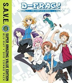 【輸入盤ブルーレイ】D-FRAG: THE COMPLETE SERIES - SAVE (4PC) (W/DVD) (アニメ)【B2017/2/7発売】