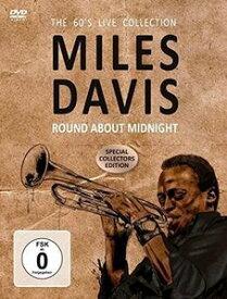 【輸入盤DVD】【ネコポス100円】【0】MILES DAVIS / ROUND ABOUT MIDNIGHT(2016/6/3) (マイルス・デイヴィス)