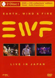 【メール便送料無料】EARTH, WIND & FIRE / LIVE IN JAPAN (W/CD) (輸入盤DVD) (アース・ウィンド&ファイア)