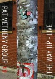 【輸入盤DVD】【ネコポス送料無料】PAT METHENY / WAY UP LIVE(パット・メセニー)