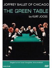 【メール便送料無料】JOOSS / COHEN / JOFFREY BALLET CHICAGO / MARKARD / GREEN TABLE (輸入盤DVD)【★】