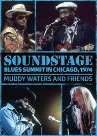 【輸入盤DVD】【ネコポス送料無料】MUDDY WATERS & FRIENDS / SOUNDSTAGE: BLUES SUMMIT CHICAGO 1974(マディ・ウォーターズ)