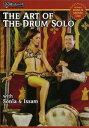 【メール便送料無料】【0】SONIA & ISSAM / BELLYDANCE: THE ART OF THE DRUM SOLO (2PC) (輸入盤DVD)