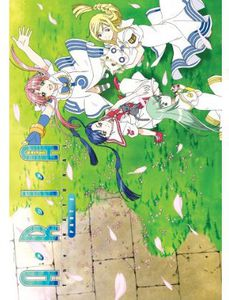 【メール便送料無料】ARIA THE NATURAL PART 2 (5PC) (アニメ輸入盤DVD)