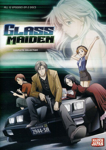 【送料無料】GLASS MAIDEN COMPLETE COLLECTION (2PC) (アニメ輸入盤DVD)